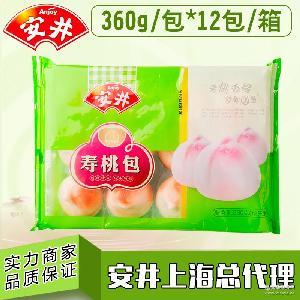 上海安井总代理商360g安井寿桃包速冻食品面点早餐包子冻品批发