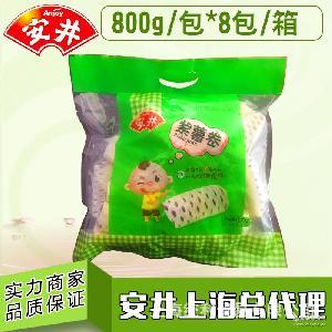 【安井上海总代理商】安井紫薯卷健康方便速冻食品面点早餐包子