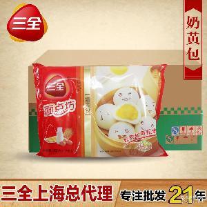 面点坊奶黄包 速冻食品奶黄包 上海三全总代理商三全奶黄包