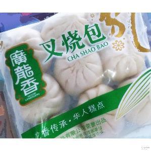 广龙香【叉烧包】 批发速冻面点 早餐专用
