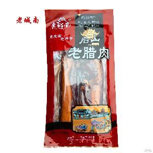 老城南后山腊肉500g 四川特产农家烟熏肉老腊肉年货批发