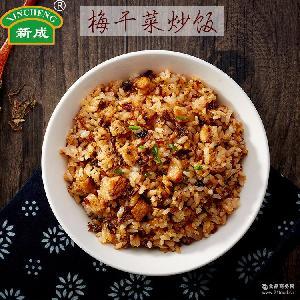 【新成】梅干菜扣肉炒饭200g常温方便速食米饭户外快餐微波非自热