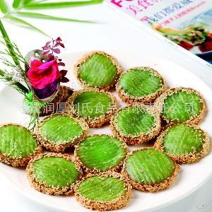 批发绿茶饼 各种油炸冷冻面点 酒店*甜点 绿茶佛饼