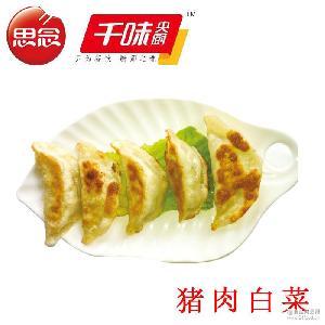 6袋 思念猪肉白菜煎饺 煎饺饺子面点点心早点 整箱出售