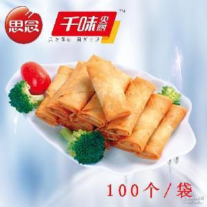 思念响脆素三丝春卷 传统美味素春卷面点面食糕点 4袋整箱出售