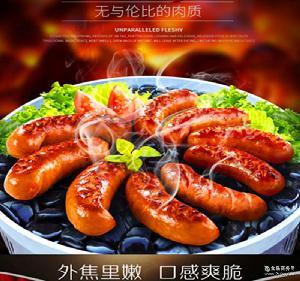 纯肉小吃油炸冷冻食品 圣农*烤肠2.5kg台湾即食香肠热狗烤肠肉