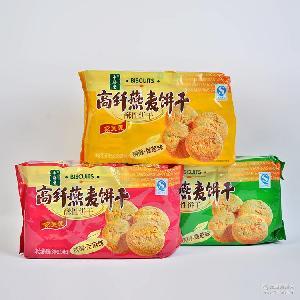 580g中膳堂高纤燕麦饼干 保健食品 无蔗糖饼干 中膳堂无糖饼干