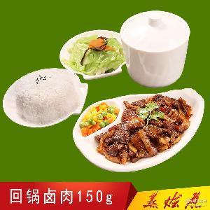 新品蒸烩煮回锅卤肉150g广东品味港式肉冷冻料理包熟食加热半成品