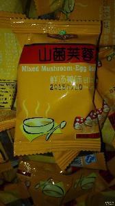 五谷农庄蘑菇蛋花汤8克 袋装 鲜汤美味开水即食方便速食汤批发