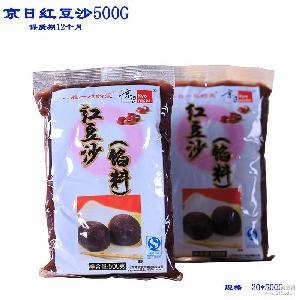 京日红豆沙20*500G馅料 月饼面包豆沙馅料