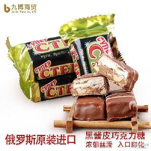 俄罗斯进口零食批发斯拉夫黑酱皮花生夹心巧克力糖休闲 食品糖果