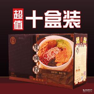 沙街 柳州特产螺丝粉盒装方便面米线 螺蛳粉280g*10盒 承招代理
