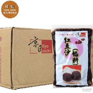 京日红豆沙 蛋糕面包馅 冰皮月 批发 原装500克 烘焙原料