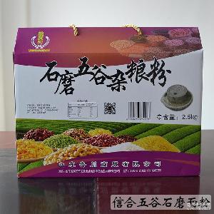 厨房馒头粉 杂粮面粉 五谷杂粮面粉 石磨面粉 三高人群专用面粉