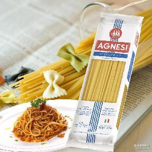 安尼斯9号扁长形意面500克意大利烘焙原料食材原装进口