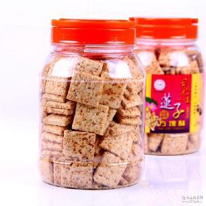 好乔牌全麦方块酥500g/罐 台湾进口咸紫菜黑芝麻芥末味饼干零九州娱乐官网