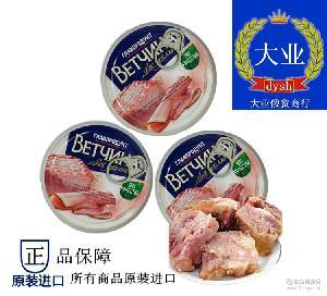 猪肉罐头 俄罗斯进口午餐肉 餐桌户外* 特产美食品