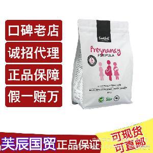 澳洲代购Soulful 自然全脂高钙营养孕妇牛奶粉含DHA孕期900g代发