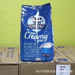Devondale全脂牛奶粉成人奶粉保税批发 香港现货澳洲进口德运奶粉