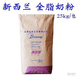 新西兰恒天然全脂奶粉 牛轧糖烘焙酸奶杨国福麻辣烫原料 25kg/包