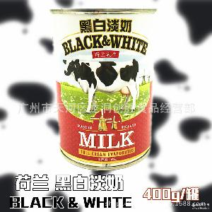 荷兰黑白奶 港式奶茶原料 黑白淡奶410g 黑白全脂淡奶 罐装