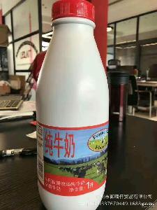法阿拉斯纯牛奶1L 早餐奶斯洛文尼亚进口烘焙批发奶味浓