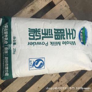 大包北纬蒙牛新包装/内蒙蒙牛全脂乳粉25kg