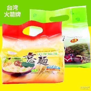 进口食品食材370g/520g 台湾火箭牌小麦胚芽意面阿里山高山茶面