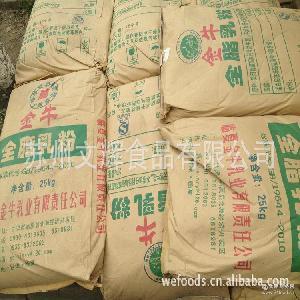 高蛋白高脂肪奶粉 批发 【厂家直销】国产金牛牌全脂奶粉