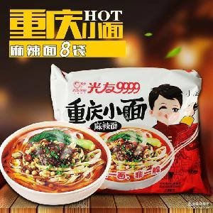 光友重庆特产小面105g 酸辣方便面 干拌面麻辣非油炸速食健康面条