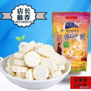 牛奶提子豆 优初园乳奶酪 微信爆款 鲜奶片 内蒙古特产 酪丹500克