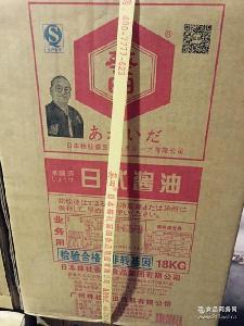 -葵田18L 浓口酱油日式料理厨房用葵田二号浓口酱油铁桶装与软包