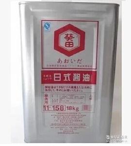 浓口酱油 料理餐厅寿司专用 日本酱油浓口酱油 葵田18L一号