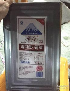 日本酱油 业务装酿造酱油 贩道鱼生酱油18L 寿司鱼生鼓油