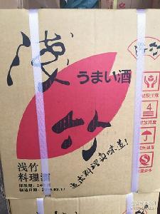 浅竹日本料理清酒18L浅竹合成清酒 日餐调味料理酒 日本料理食材