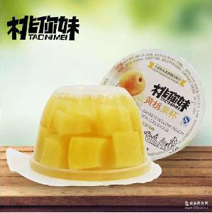 每盒/24杯桃你妹黄桃丁罐头果肉布丁杯夏季水果零食 厂家清仓125g