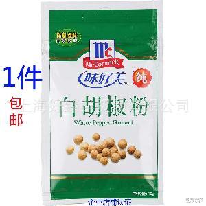 烘焙原料 汤料 烧烤 味好美 纯白胡椒粉 白胡椒粉10g 12袋包邮