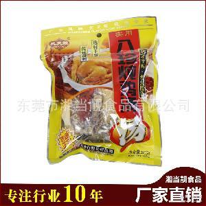 湘当靓 药膳汤料包 80克八珍炖鸡汤料 量大从优
