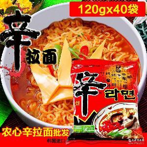 韩国进口方便面韩式农心辛拉面辛辣面120gx40袋韩国泡面汤面条