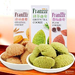 Franzzi丰熙法丽兹曲奇饼干68g盒装原味抹茶味休闲零食学生批发