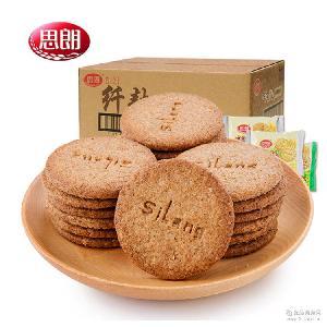 思朗饼干整箱2.5kg黑芝麻花生味纤麸无糖消化粗粮饼干点心批发