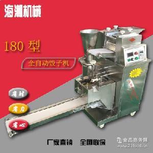 速冻食品餐厅饺子馆 家两用 新型仿手工饺子机 全自动商