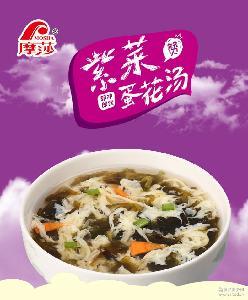 摩莎紫菜蛋花汤鲜蔬汤宵夜速食汤速溶汤方便汤汤包8g袋装包装