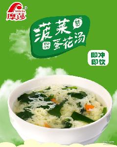 摩莎菠菜蛋花汤鲜蔬汤宵夜速食汤速溶汤方便汤汤包8g袋装包装