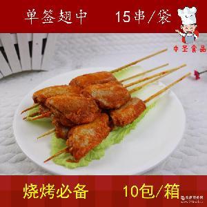 正宗翅中串 批发 鸡肉串 单签翅中 新鲜冷冻食品 鸡翅串 烧烤*