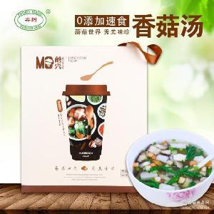 兴利蘑秀香菇汤礼盒装多口味组合12杯速食汤即食蔬菜汤方便汤包邮