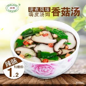 方便汤料包 兴利速食香菇汤袋装辣味6g 蔬菜汤 早餐汤 即食速溶汤