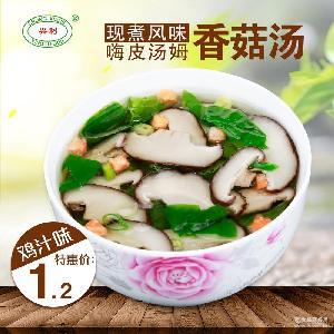 兴利香菇汤鸡汁味袋装6g速食汤即食方便汤料包速溶汤蔬菜汤早餐汤