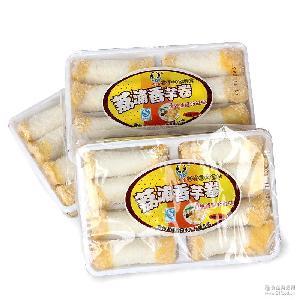 特色甜品点心速冻食品 【姐弟冻品】香芋卷