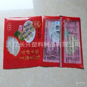 速冻食品面点袋子 彩印塑料袋 水饺包装袋定制 冷冻饺子包装袋